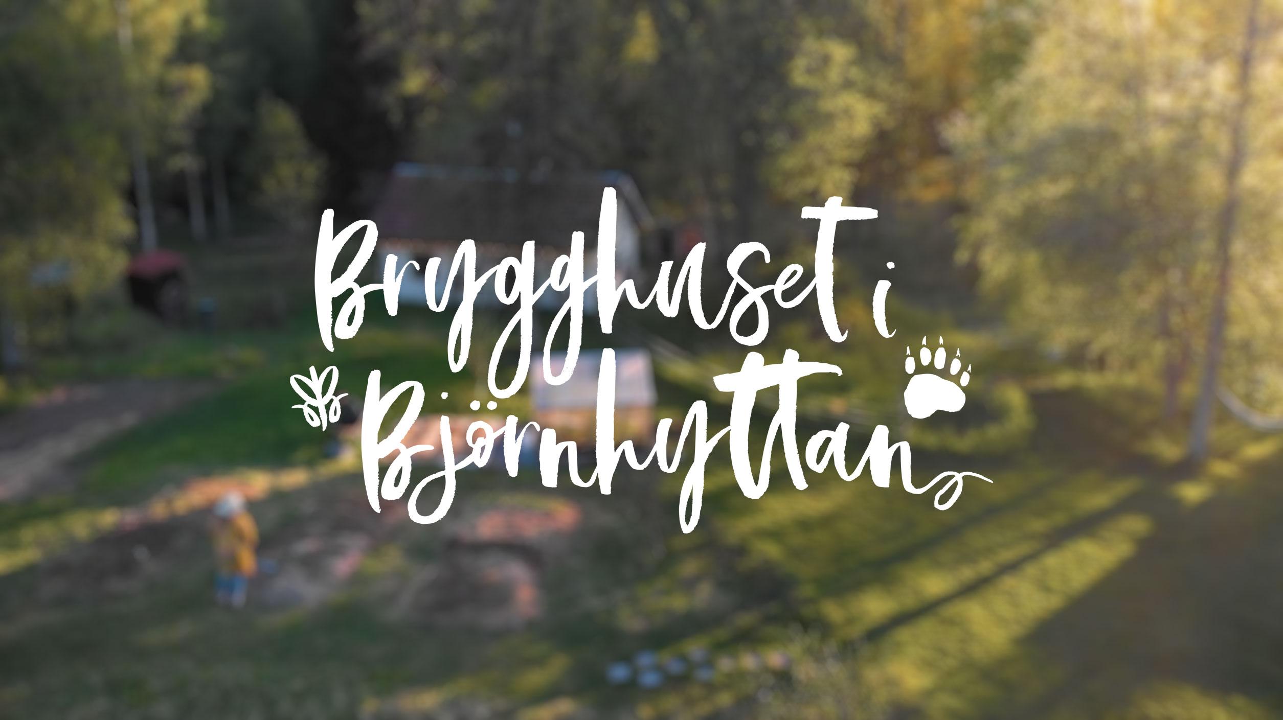 Trailer för Brygghuset i Björnhyttan